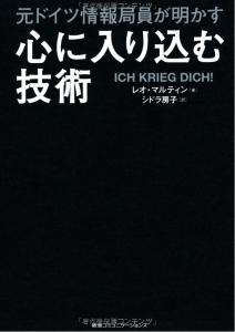 Leo_jp